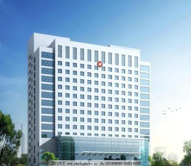 医院设计 医院 办公楼 医院大楼 医院效果图 写字楼 办公楼