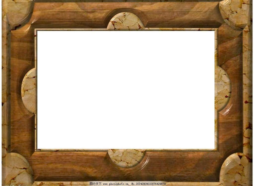 创意边框 底纹边框 边框相框 设计图库     创意边框设计素材 创意