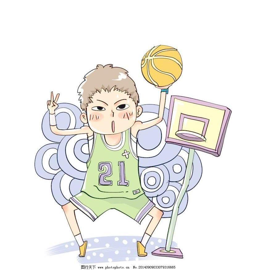 打篮球 动漫 卡通 可爱 篮球 男孩 其他 俏皮 动漫 卡通 篮球 手绘