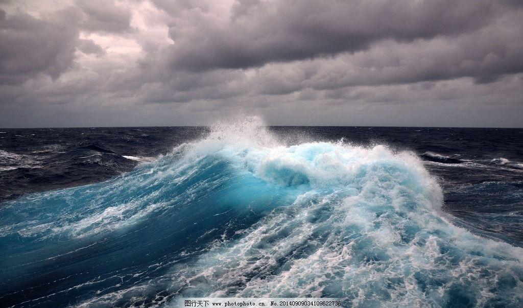 波涛汹涌/波涛汹涌的浪图片