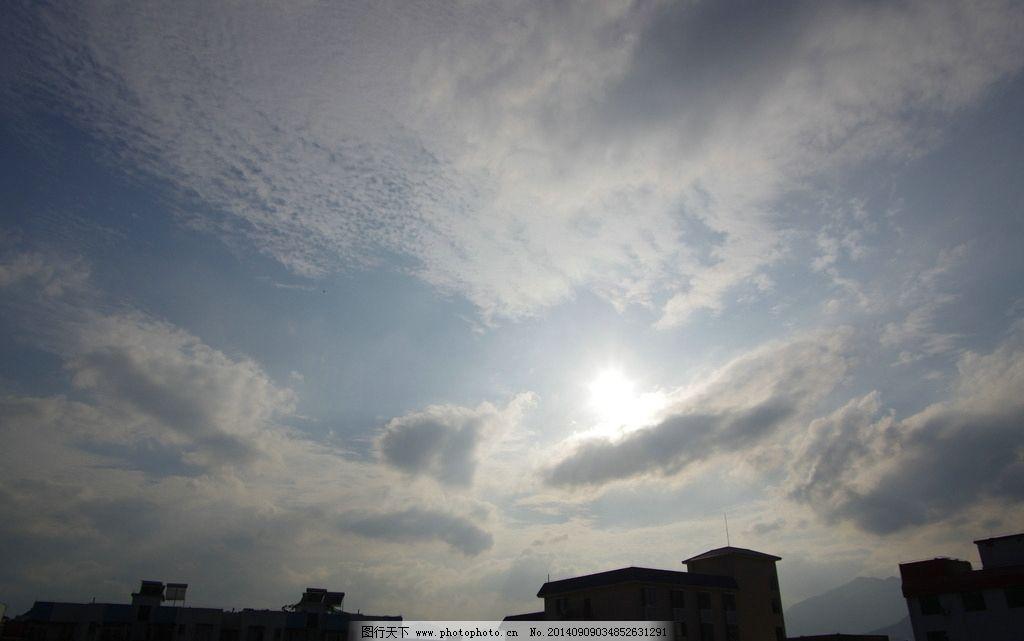 天空云 天空 云 摄影 自然风景 云彩 自然景观 摄影 自然景观 自然