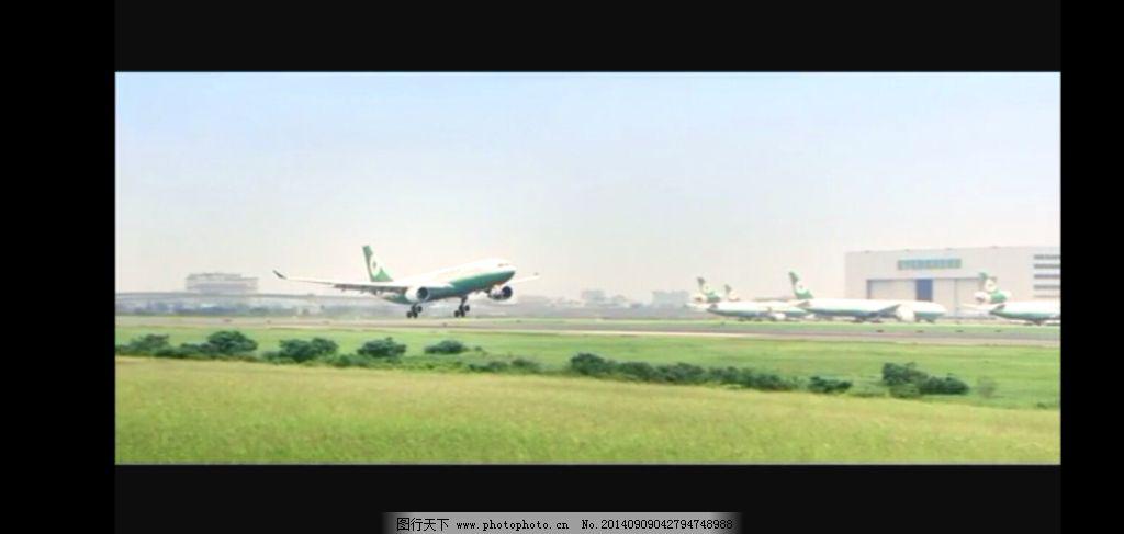 飞机降落视频素材