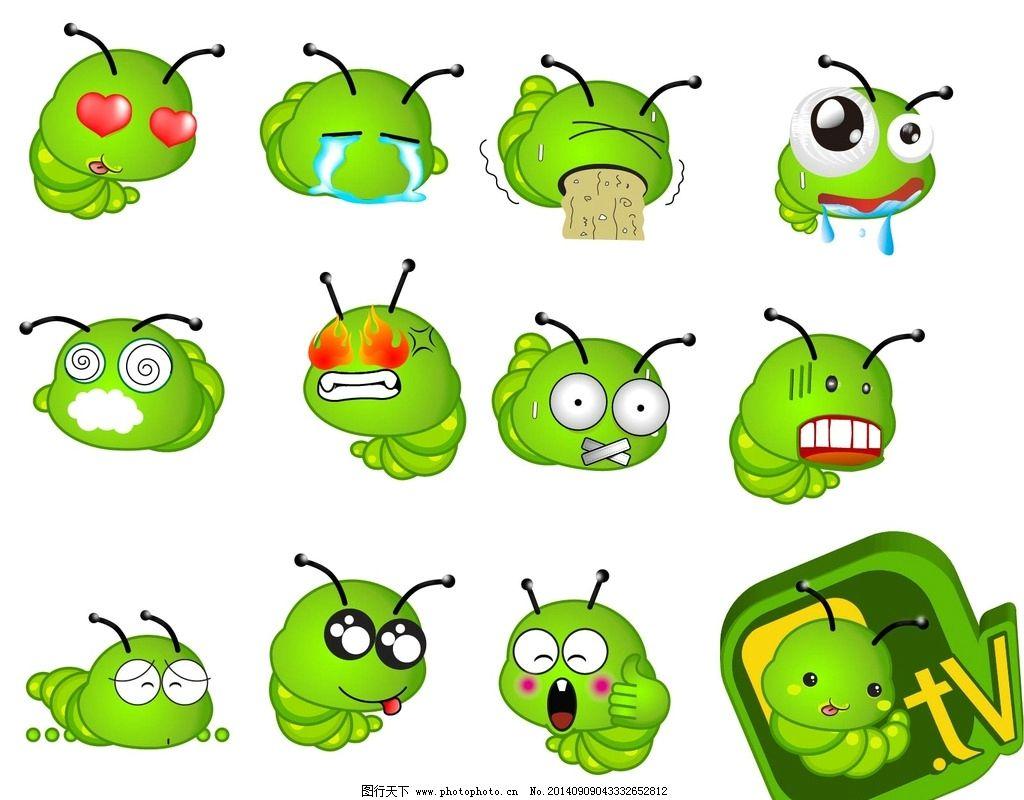 可爱虫子图片_ppt图表