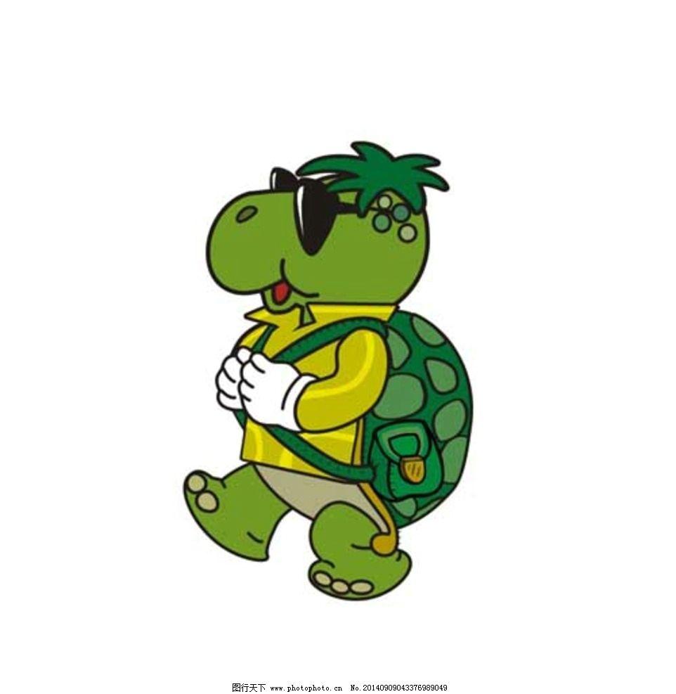 乌龟 龟壳 卡通 动物 可爱 其他 动漫动画 原创卡通素材 设计 动漫