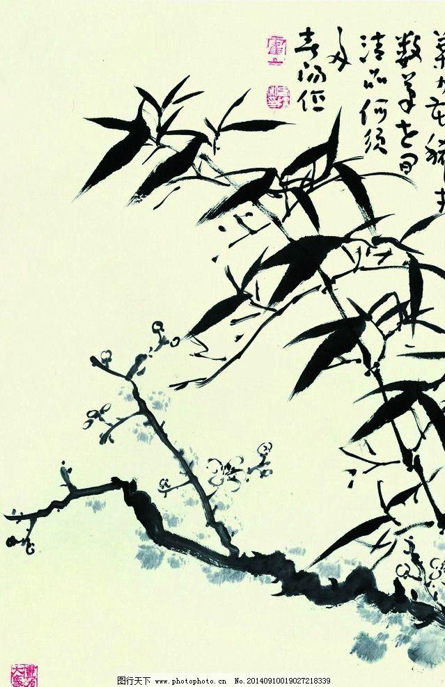 梅竹图 美术 中国画 彩墨画 梅花 竹子 绘画书法 文化艺术 设计 文化