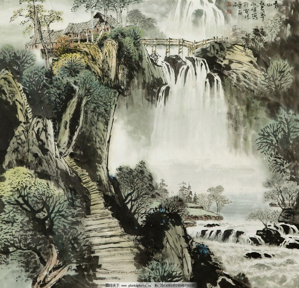 国画山水 国画 山水 写意 秋景 太行山 绘画书法 文化艺术 国画山水