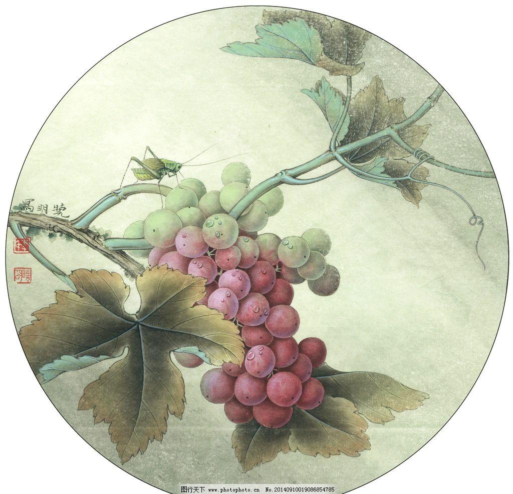葡萄草虫图片,国画 工笔画 美术绘画 文化艺术 李晓明