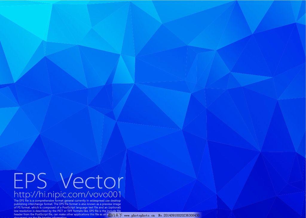展板底纹 矢量底纹 科技底纹 纹理背景 几何体背景 底纹素材 多边形