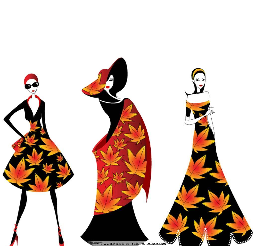 手绘少女 枫叶 树叶图案 服装模特 剪影 轮廓 手绘美少女 女孩 女人
