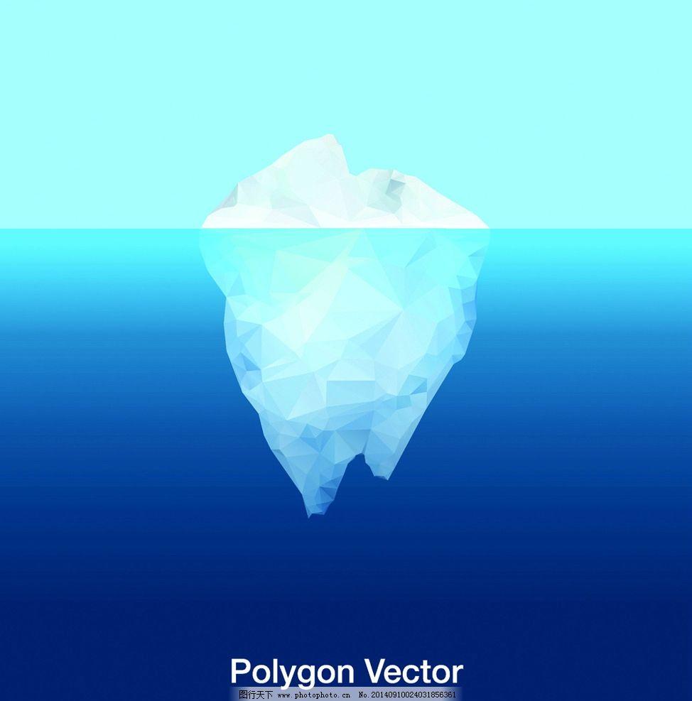 冰山 寒冷 冰雪 海洋 蓝色 冰块 干净 纯洁 严寒 自然风景 自然景观