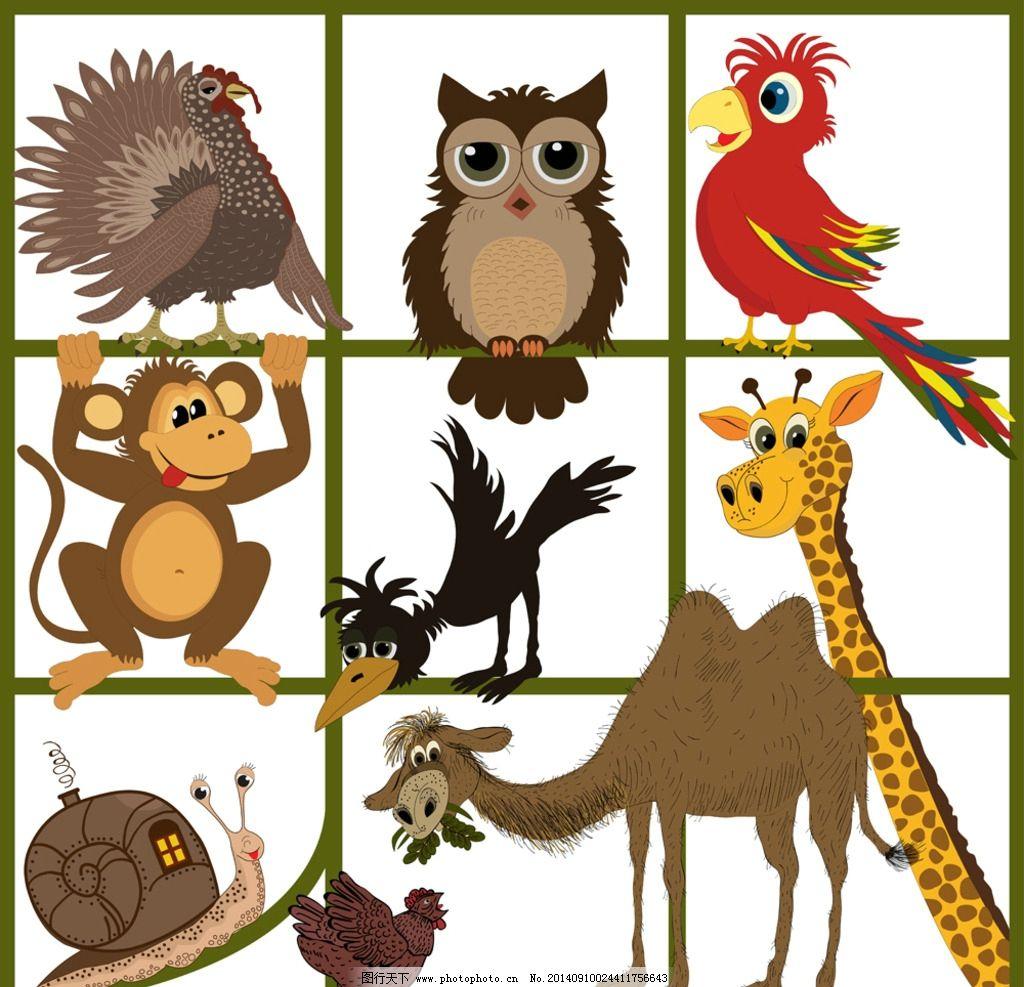卡通动物 可爱 手绘 长颈鹿 猫头鹰 大象 乌龟 猴子 蜗牛 骆驼 卡通设
