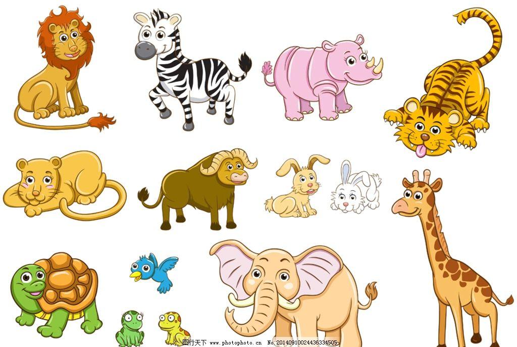 卡通动物 可爱 手绘 老虎