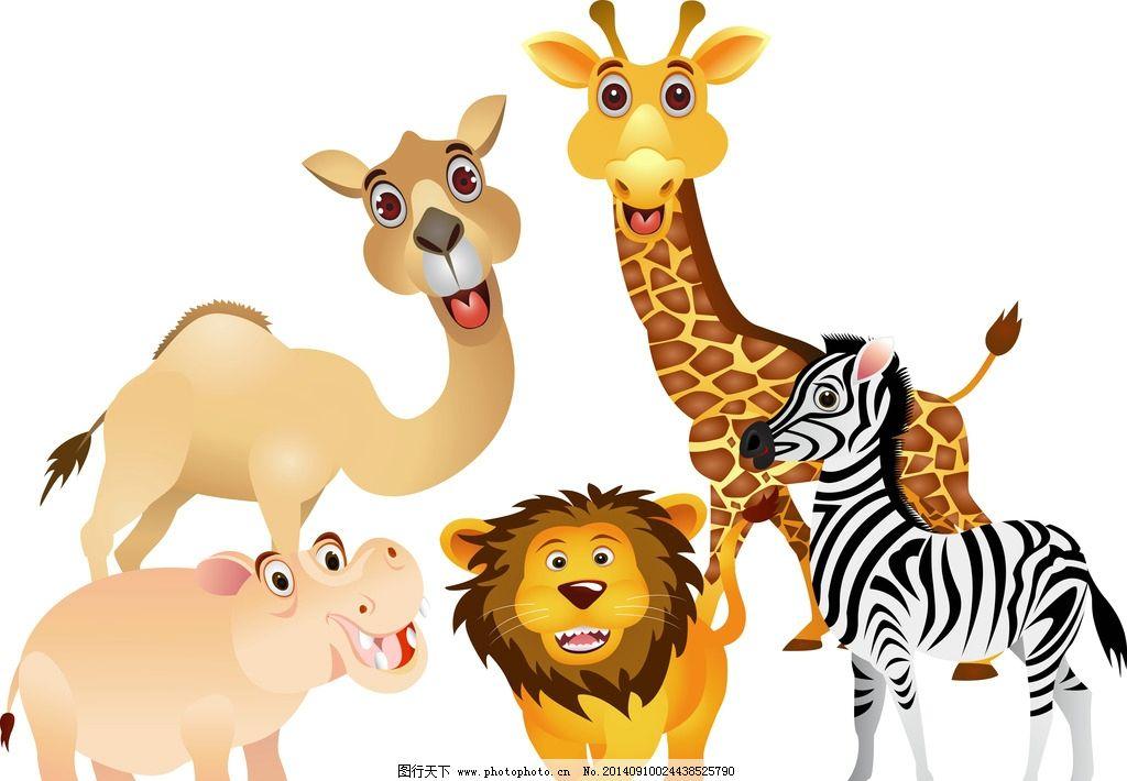 设计图库 生物世界 野生动物    上传: 2014-9-10 大小: 1.
