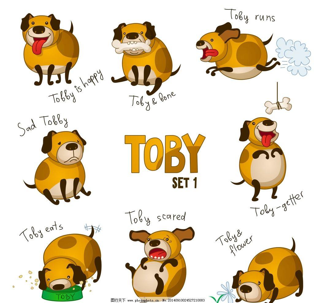 卡通动物 可爱 手绘 小狗