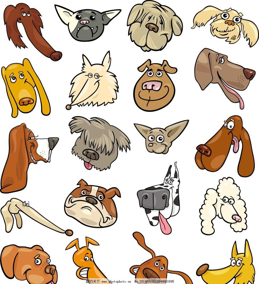 卡通动物 可爱 手绘 宠物狗 小狗 卡通设计 矢量 eps 生物世界 设计