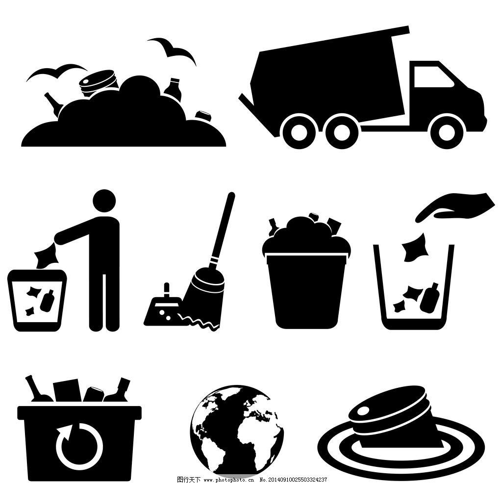 垃圾桶 垃圾箱 环保 卡通表情
