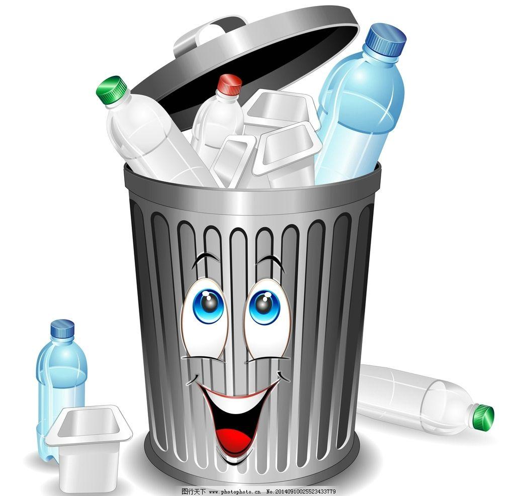 垃圾桶 垃圾箱 环保 卡通表情图片