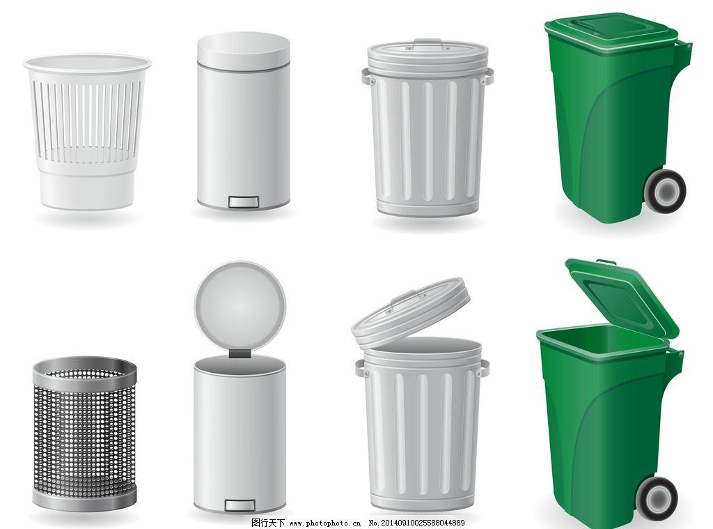 垃圾桶 垃圾箱 环保 生活垃圾