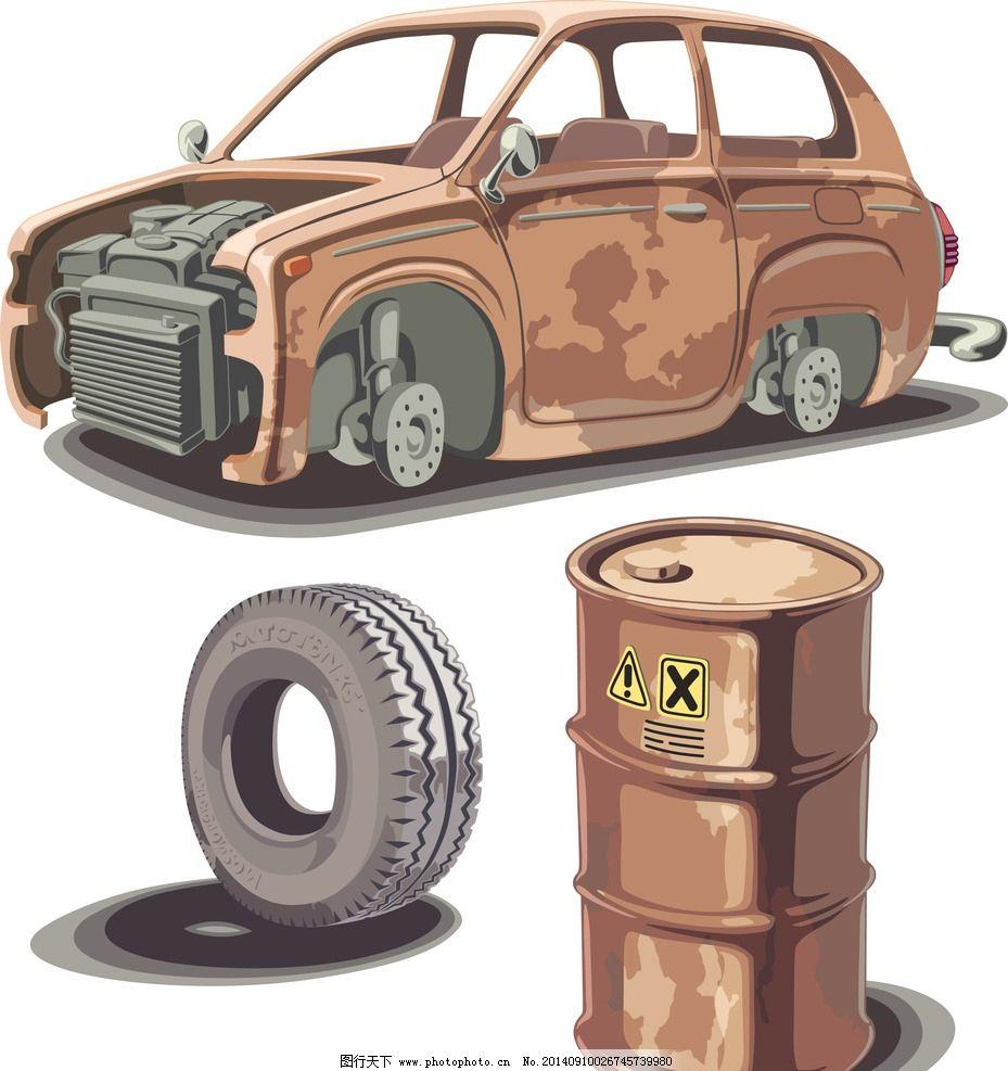 轮胎 汽油桶