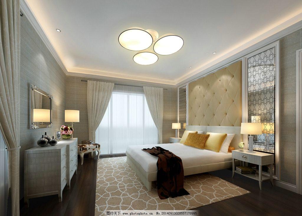 卧室灯具效果图图片
