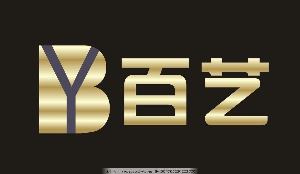 字母B设计logo图片中山广告公司平面设计招聘图片
