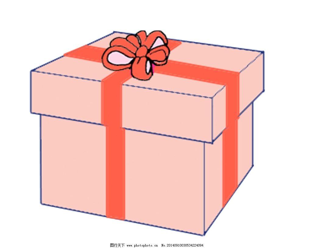 礼物盒 礼物 彩带 粉红 卡通 礼盒 其他 动漫动画  设计 动漫动画