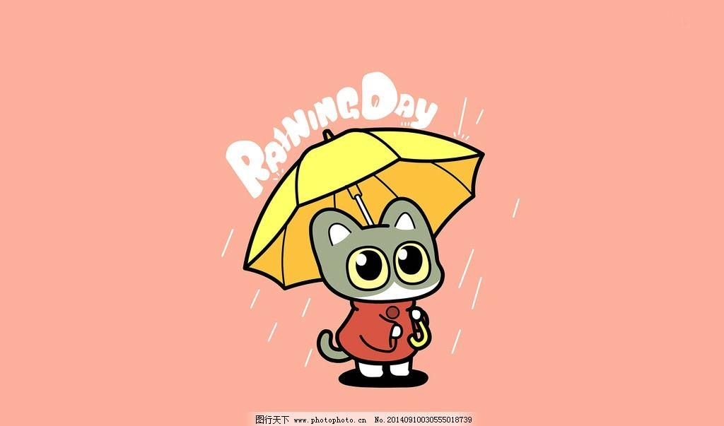雨天 动漫猫 雨 伞 猫 粉色 壁纸 可爱清新 其他 动漫动画 设计 动漫图片