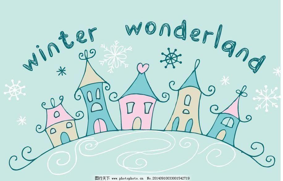 城堡 房子 屋子 卡通 卡通插画 t恤印花 儿童印花 图案 图形设计 城堡图片