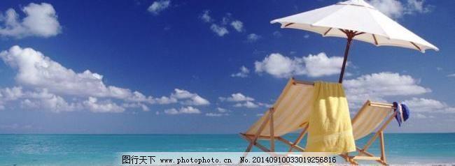 72DPI JPG 白云 海 蓝天 日光浴 沙滩 摄影 阳光海滩 自然风景 阳光海滩图片免费下载 阳光海滩 海 蓝天 白云 日光浴 沙滩 自然风景 自然景观 摄影 72dpi 阳光海滩图片素材下载 jpg psd源文件 其他psd素材
