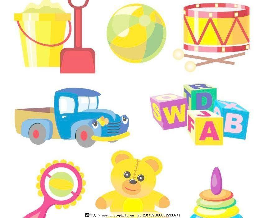 矢量儿童玩具图片