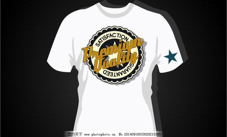 t恤图案 标签 潮流元素 创意设计 徽标 字母印花 时尚 手绘插画