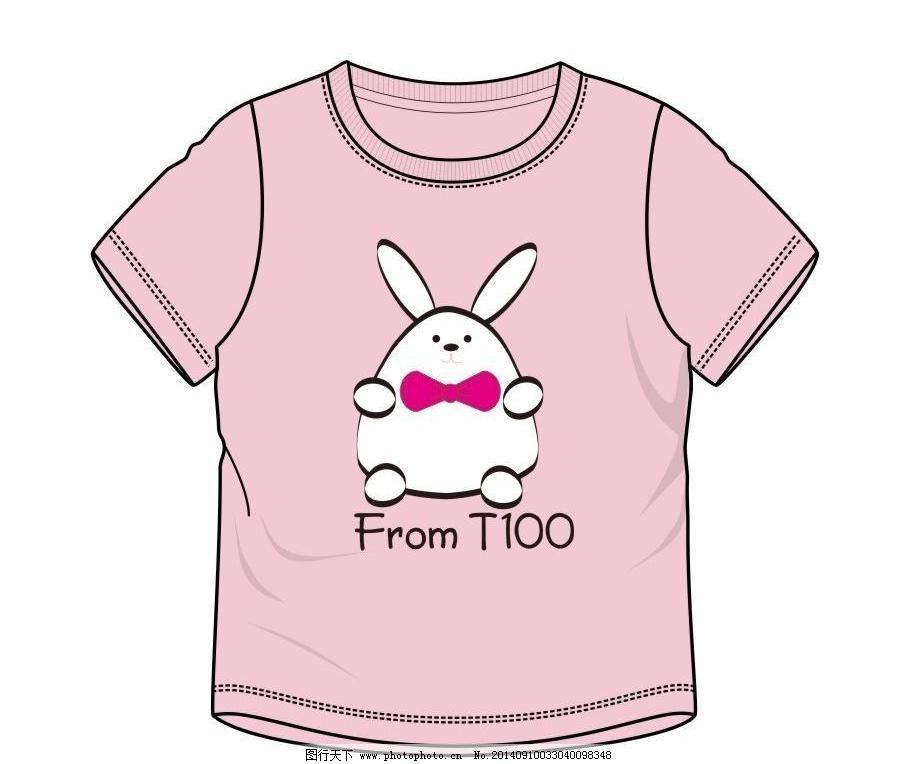 可爱动物t恤图片