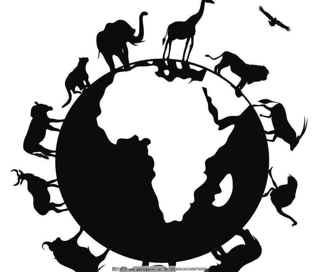 地球 保护环境 创意设计 低碳生活 地球矢量素材 动物剪影 广告设计