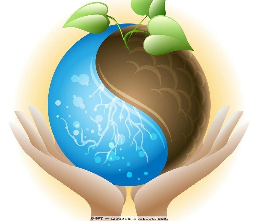 广告设计矢量素材 环保 环境保护 绿叶地球 绿叶 树叶 叶子 地球 图标
