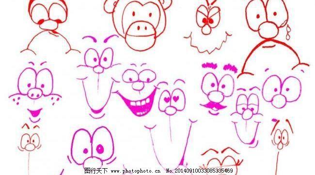 搞笑表情笔刷画搞笑表情包简易图片人物_其他_PSD分层_图行天图片