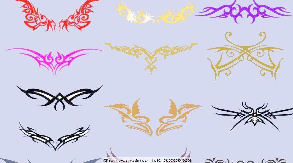 300dpi psd 翅膀 广告设计模板 蝴蝶 花纹 图案 纹理 移门图案 源文件