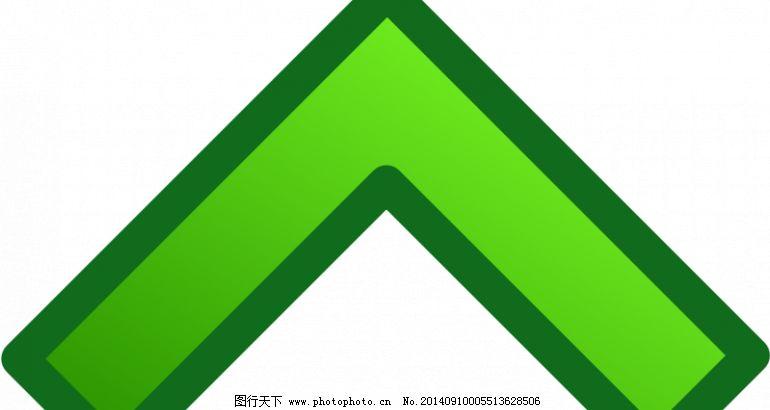 导航 方向 剪贴画 箭头 绿色 设计 设置 收藏 图标 网站 箭头 剪辑 剪贴画 艺术 收藏 有光泽 绿色 图标 设置 SVG 颜色 左 右 上 下 指针 指向 方向 网站 设计 导航 单 矢量图 其他矢量图