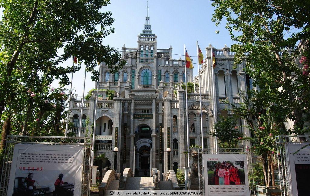 艺术馆欧式建筑 城市 城市风景 绘画 写生 展览馆 艺术展览 风景图片