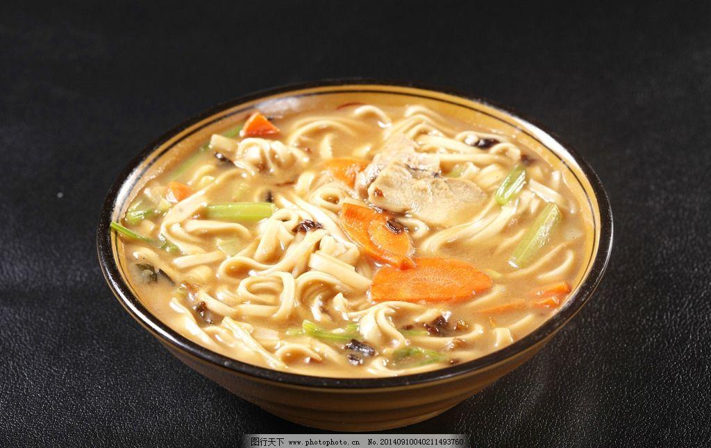美食糊面条餐饮,美食油泼陕西图片面食羊肉北京工商大学汤面图片