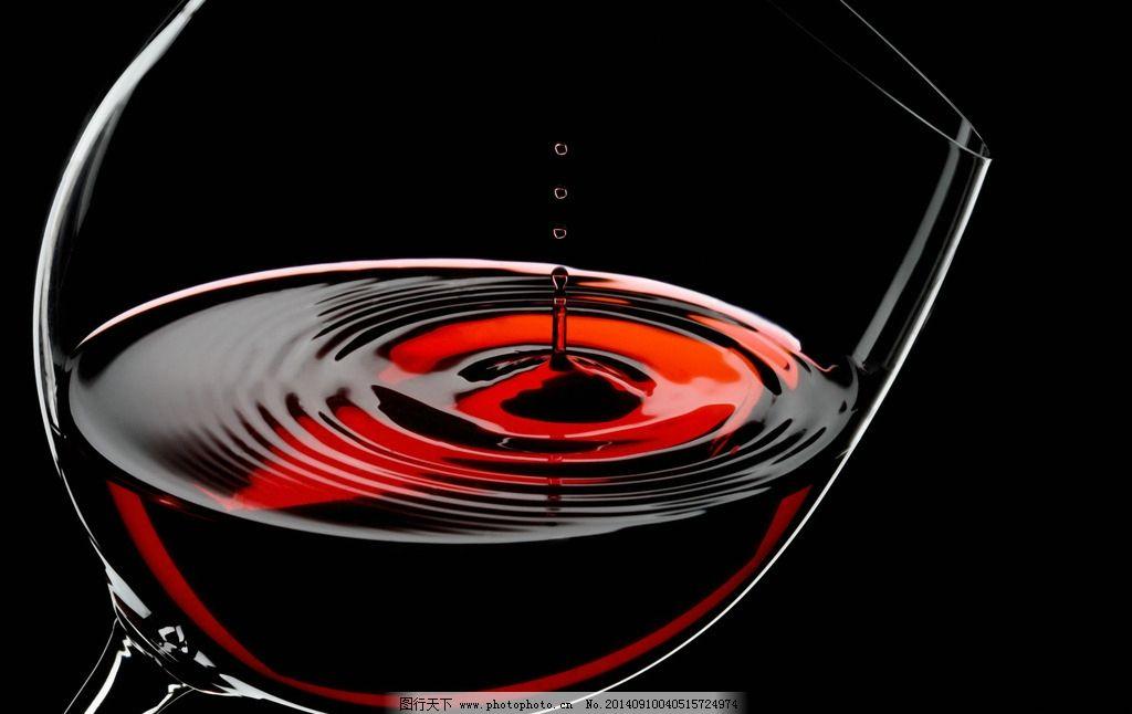 红酒 葡萄酒 酒杯 高脚杯 透明 法国葡萄酒 葡萄酒杯 红葡萄酒 酒 干红葡萄酒 红酒广告 红酒背景 法国红酒 洋酒 摄影 静物 饮料酒水 餐饮美食 饮料酒水 摄影 餐饮美食 饮料酒水 300DPI JPG