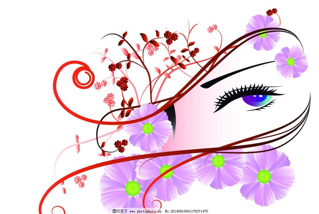 手绘少女 手绘美少女 女孩 女人 美女 时尚 卡通美女 少女 美丽 浪漫