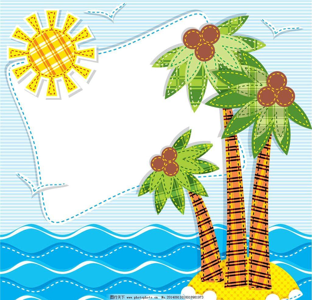 海岛椰子树夏季旅游图片