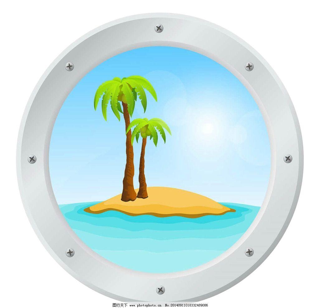 设计图库 动漫卡通 动漫人物  海岛椰子树夏季旅游 海岛 小岛 椰子树