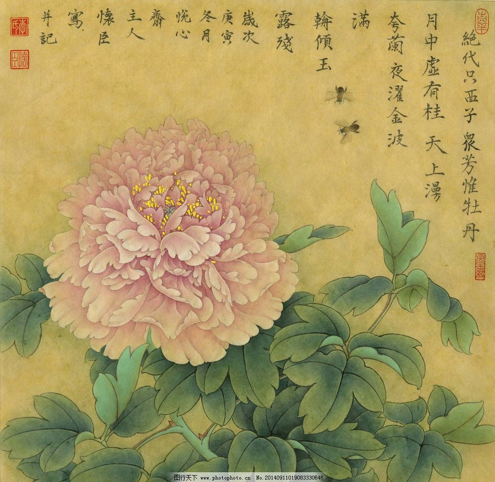 胭脂红 工笔画 国画 水墨画 牡丹 美术绘画 李怀臣牡丹专辑