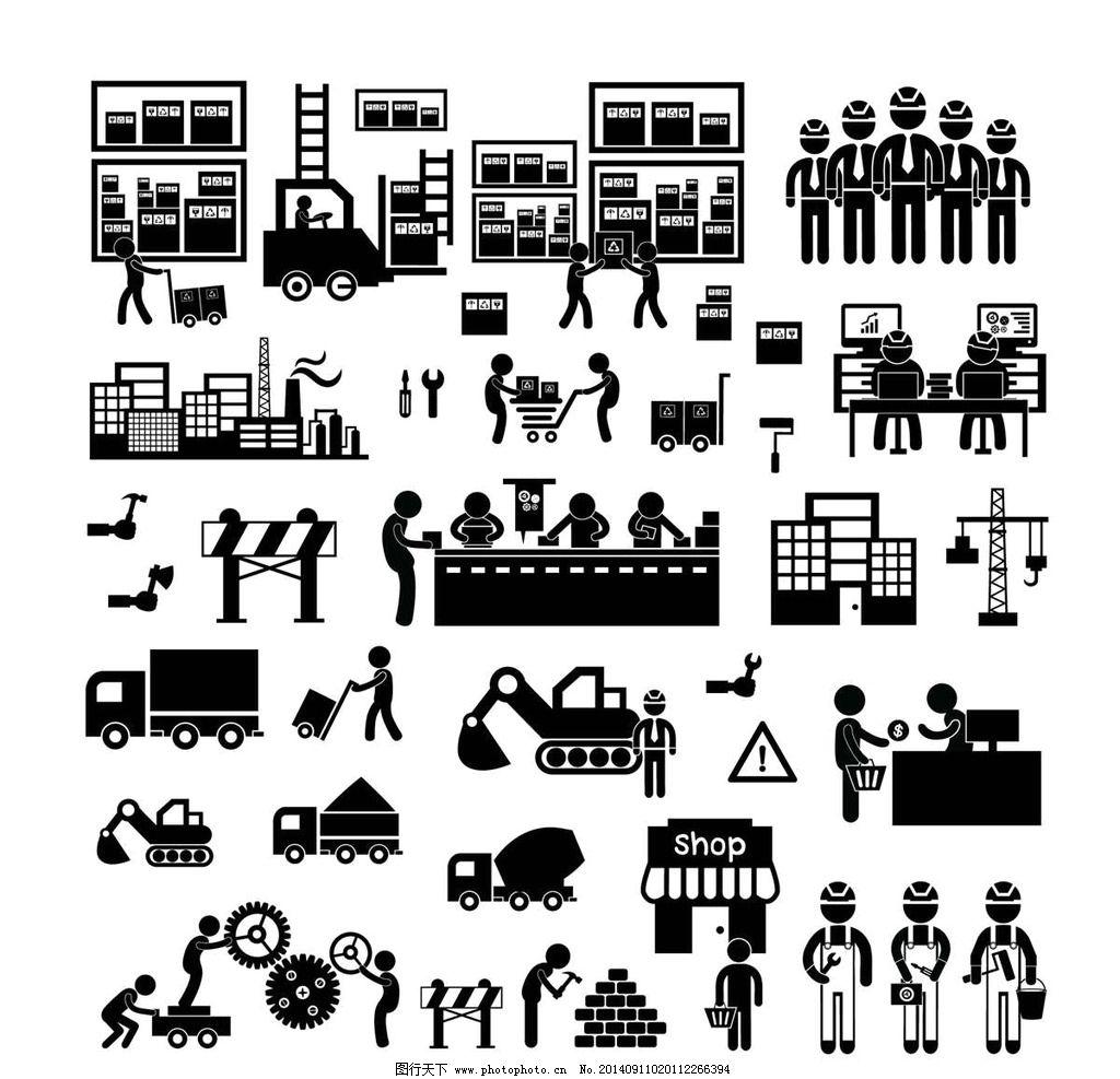工业图标 工业设计 工业设备 维护工具 维修工具 工厂图标 工厂标识