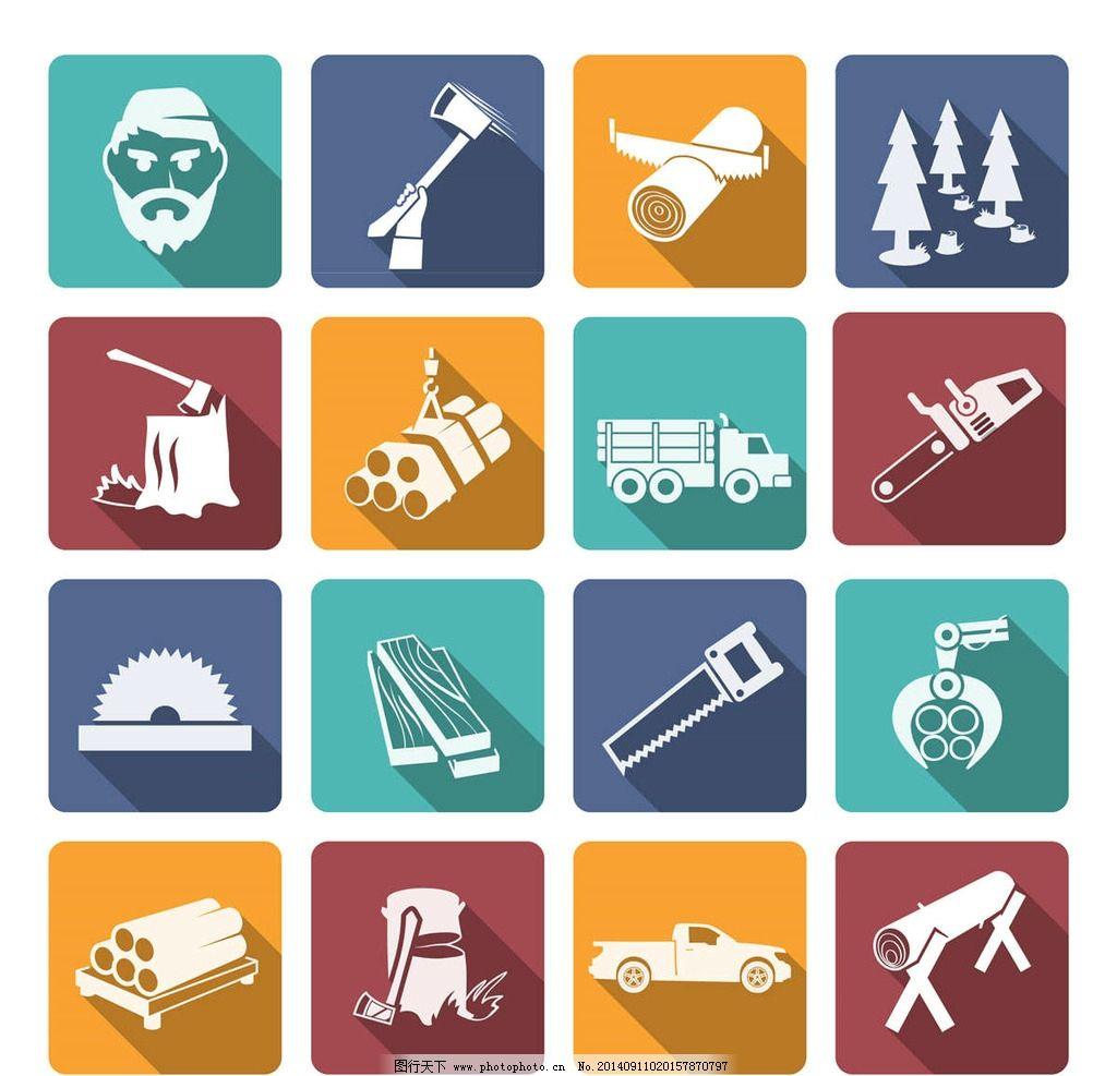 平为工业设计图标. 工业,符号图片