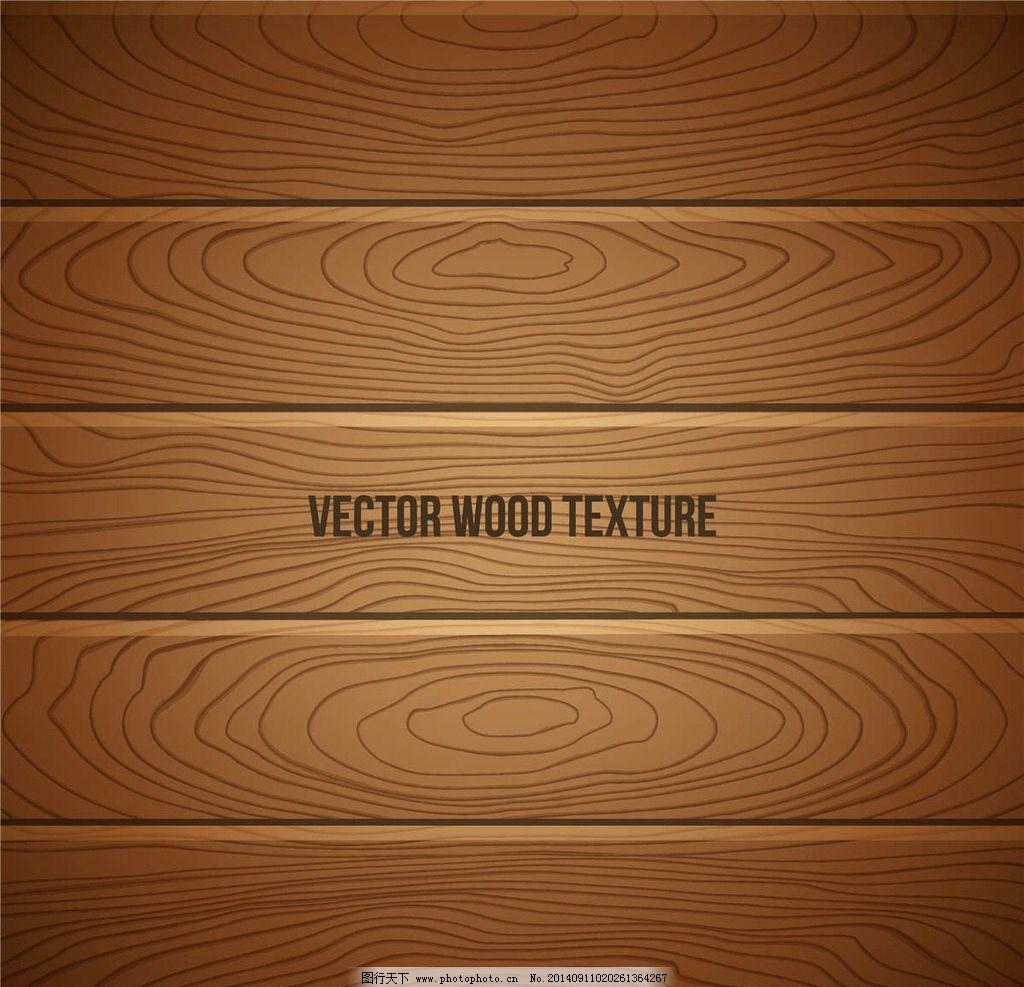 木质背景 木头素材 木头纹理