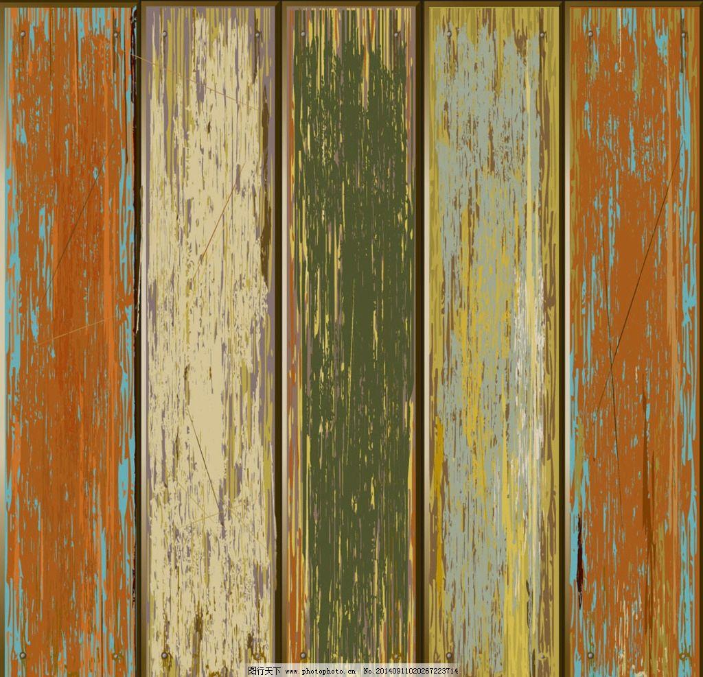 wood 背景 手绘木板 逼真木板 木纹木板矢量 底纹背景 底纹边框 矢量