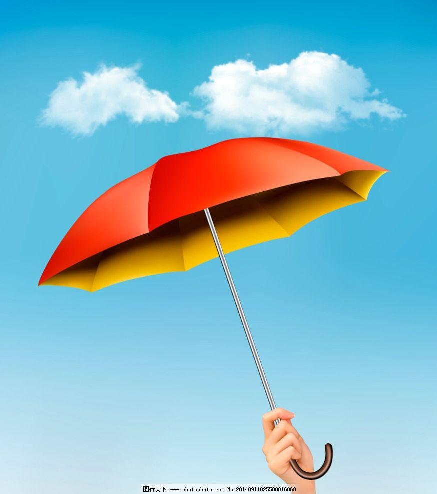 手绘雨中伞暖心