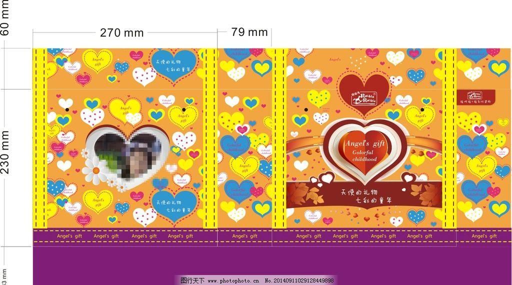 礼品盒 礼品袋 心型 原创 创意 广告 喜糖 喜酒袋 开心 红色